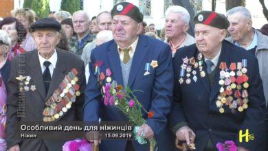 Photo of Особливий день для ніжинців. Ніжин 15.09.2019