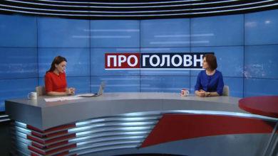 Photo of Венедіктова розповіла про зміни, які ухвалили до законів про суддівські органи