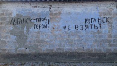 """Photo of Как стать боссом в Луганске? Нужно """"сдать"""" своих!"""