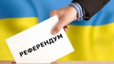 """Photo of Коли підготують законопроєкт про референдум: у """"Слузі народу"""" назвали дату"""