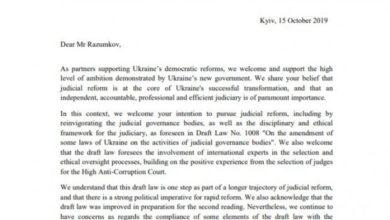 Photo of Судова реформа Зеленського: іноземні посли розкритикували деякі положення документу