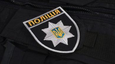 Photo of Найкращі привітання з Днем Нацполіції України в листівках