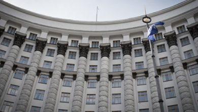 Photo of В Україні створять Єдину державну електронну систему у сфері будівництва (ДОКУМЕНТ)