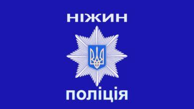 Photo of Поліцейска статистика тижня. Нарада. Ніжин 15.10.2019