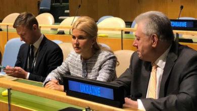 Photo of Світлична в ООН: Вільна економіка та обмеження монополій – найважливіше завдання для розвитку економіки України