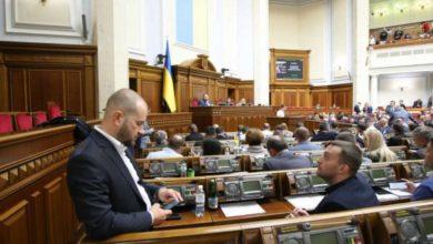 Photo of Верховна Рада ухвалила закон про викривачів корупції