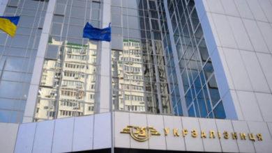 """Photo of Справа про нанесення 39,8 млн грн збитків """"Укрзалізниці"""" направлена до суду"""
