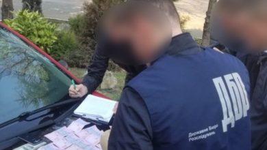 Photo of ДБР затримало на хабарі заступника начальника відділення поліції у Закарпатській області