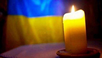 Photo of На Донбасі загинув український військовик Володимир Мовчанюк