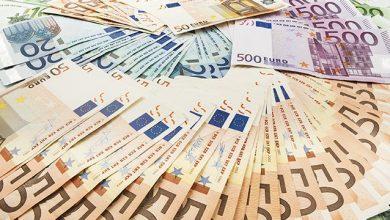 Photo of Євро різко здорожчав: курс валют на 5 серпня