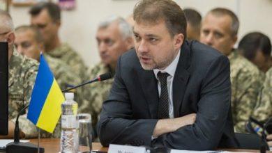 Photo of Україна не визнає ОРДЛО самостійними суб'єктами переговорів з Донбасу, – Загороднюк
