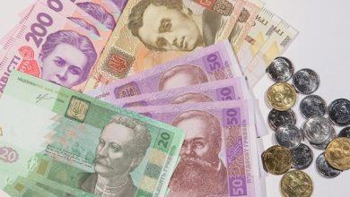 Photo of 5 тис. грн з 1 вересня: в Україні зросла мінімальна зарплата