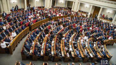Photo of Рада зобов'язала фінагентів звітувати про рахунки іноземців в Україні