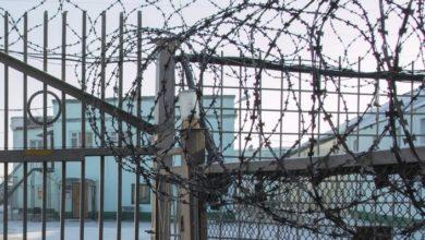 Photo of В Україні закриють вісім колоній (СПИСОК)
