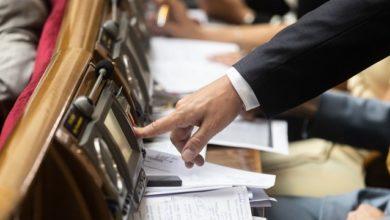 Photo of Рада ухвалила закон про викривачів корупції