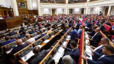 Photo of Газовий ринок, ДБР і закон про корупцію: що розглядатиме Рада 17 жовтня