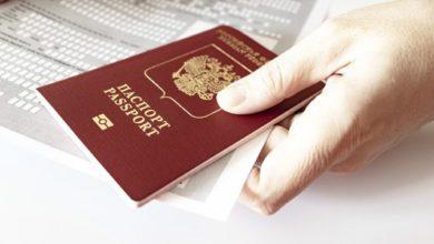 Photo of РФ планує надавати громадянство уродженцям України та Білорусі без співбесіди на знання мови