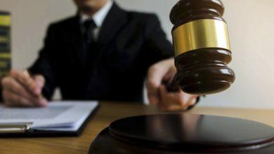 Photo of На період карантину судам дозволять засідати у режимі відео-конференції