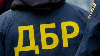 """Photo of ДБР викрило керівництво держпідприємства """"Артемсіль"""" на хабарі у 800 тис. гривень"""
