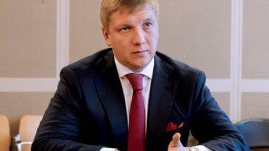 """Photo of """"Нафтогаз"""" виплатить податки з отриманих від """"Газпрому"""" грошей в першому кварталі 2020 року, – Коболєв"""