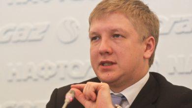 "Photo of ""Нафтогаз"" взяв на себе всі ризи українського законодавства, – Коболєв"