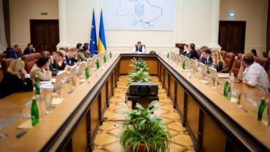 Photo of Уряд Гончарука звітує у парламенті про результати своєї роботи, – онлайн-трансляція