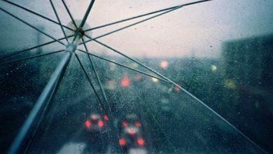 Photo of Погода на сьогодні: В Україні дощі та до 19 градусів тепла