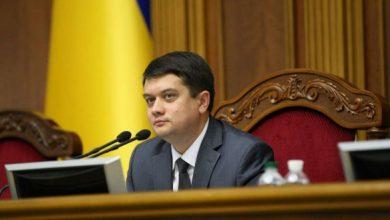 Photo of Разумков про скандал з Брагаром: Із не завжди зручних крісел ВР можна опинитися знову ближче до людей