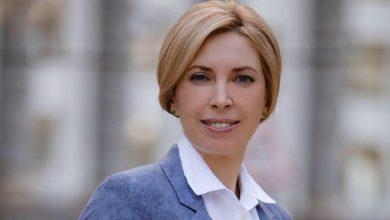Photo of Ірина Верещук піде на вибори мера Києва від Слуги народу