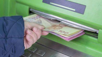 Photo of Забрали гроші та втекли: у Подільському районі Києва підірвали банкомат