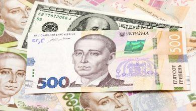 Photo of Долар та євро дорожчають: курс валют на 9 липня