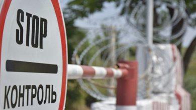 Photo of При виїзді з Криму самоізоляція не потрібна у разі негативного ПЛР-тесту