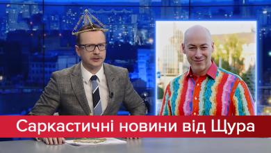 Photo of Саркастичні новини від Щура: VIP-черги до Гордона. Секрет популярності російських пісень
