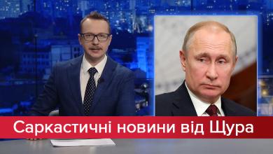 Photo of Саркастичні новини від Щура: Путін повільно помирає. Що об'єднує Майлі Сайрус та Зіброва
