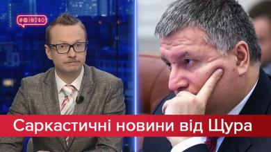 """Photo of Саркастичні новини від Щура: Аваков зайняв друге вушко Зеленського. Плагіатор зі """"Слуги народу"""""""