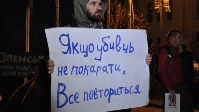 Photo of Справи Майдану: Розслідування триватиме