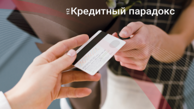 Photo of В Україні зростання кредитування. Чому це погано?