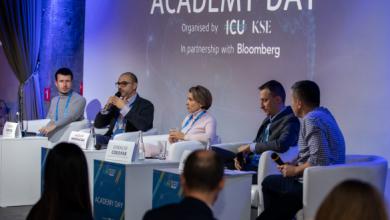 Photo of Хайп чи необхідність: на форумі ICU дискутували про безперервну освіту