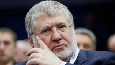 """Photo of Телеканал """"1+1"""" призначив нового гендиректора, а наглядову Раду очолить Коломойський"""
