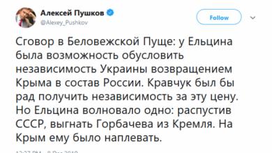 Photo of У російському парламенті жалкують, що Крим на анексували у 1991-му: Не вийшло через Єльцина