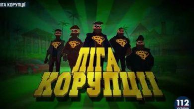 Photo of Скандальні слуги: Усі казуси президентської партії