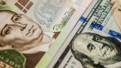 Photo of Що буде з курсом: Чому доллар не росте, а падає?