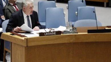 Photo of Володимир Єльченко призначений послом у США, – указ президента