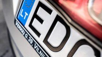 Photo of Депутати відтермінували штрафи для власників авто на єврономерах до початку 2020 року