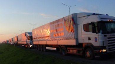 Photo of РФ відправила на Донбас 17 вантажівок з гуманітарною допомогою
