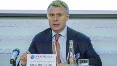 Photo of Україна підпише газові угоди з РФ до 29 грудня, – Вітренко