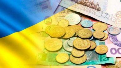 """Photo of """"Оптимізація бюджетних видатків"""": Наслідки для економіки"""