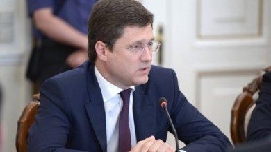 Photo of Російське Міненерго розраховує підписати з Україною договори про транзит газу на цих вихідних