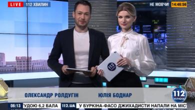 """Photo of Ранкове шоу """"112 хвилин"""". Випуск від 26.12.2019"""