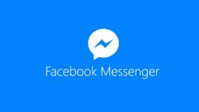 Photo of Messenger більше не можна використовувати окремо від Facebook